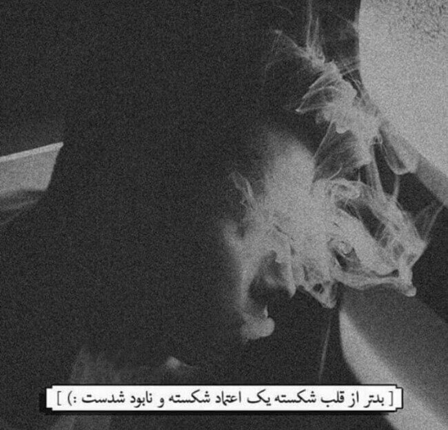 عکس پروفایل پسرانه سیگاری