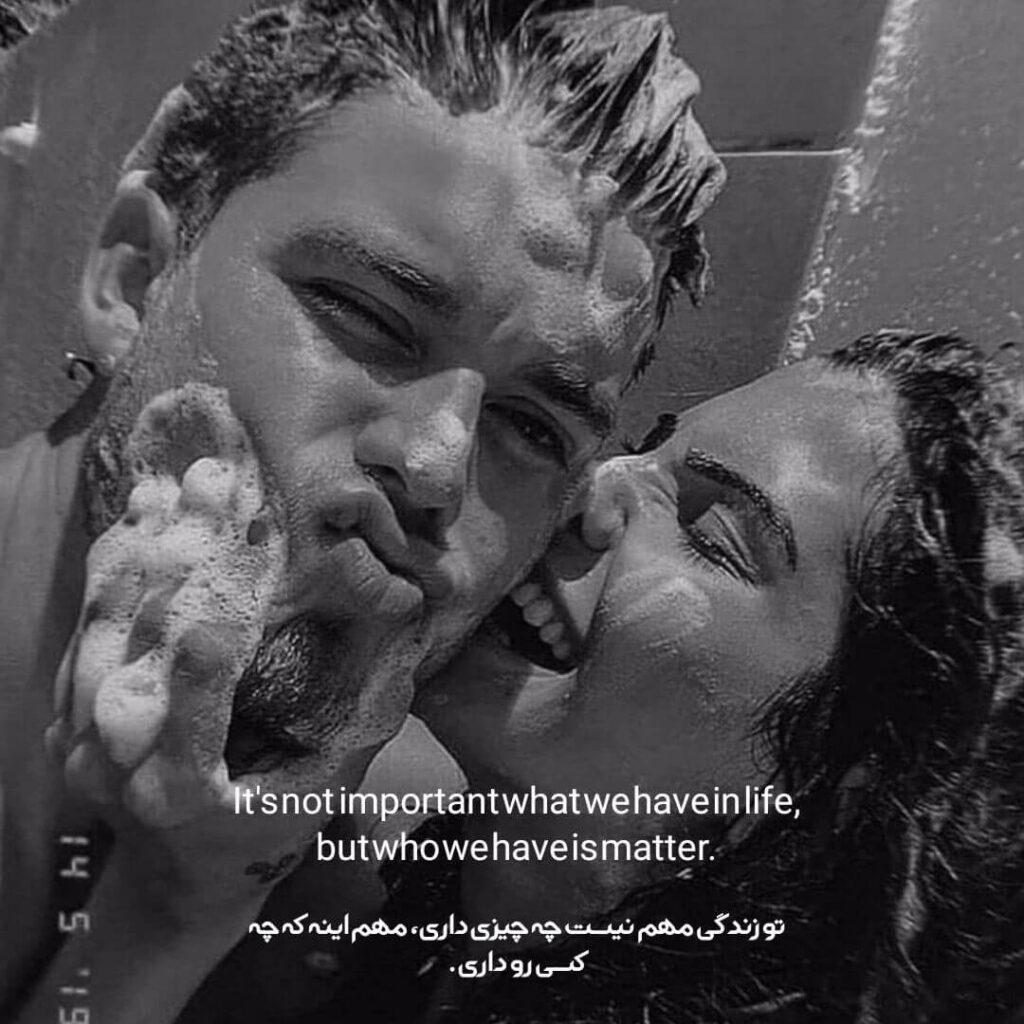 عکس پروفایل شاد عاشقانه تو حمام