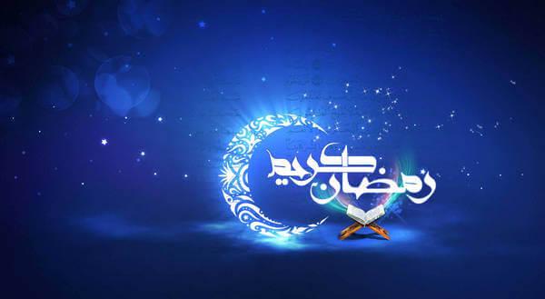 عکس پروفایل برای ماه مبارک رمضان زیبا