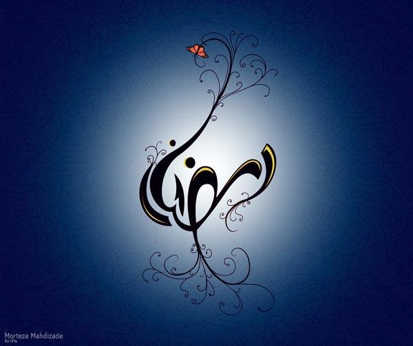 عکس پروفایل جدید برای ماه رمضان
