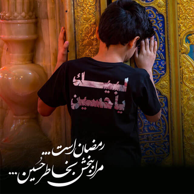 دانلود عکس های ماه رمضان برای پروفایل