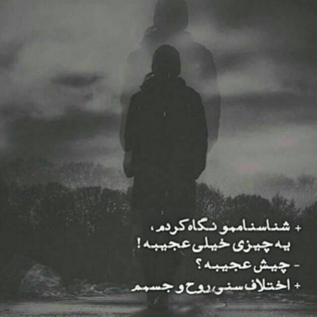 عکس پروفایل غمگین تنهایی