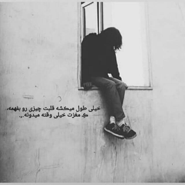 عکس پروفایل غمگین دمه پنجره تنهایی