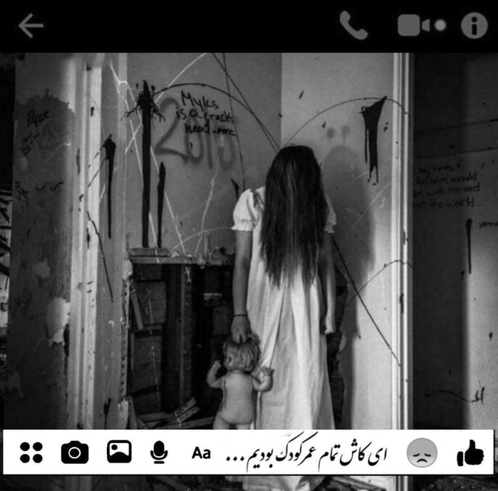 عکس پروفایل غمگین دخترانه تنها