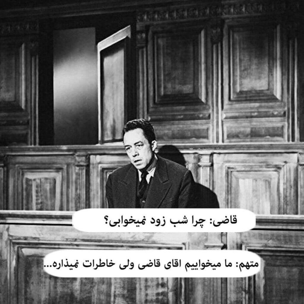 عکس پروفایل غمگین قاضی