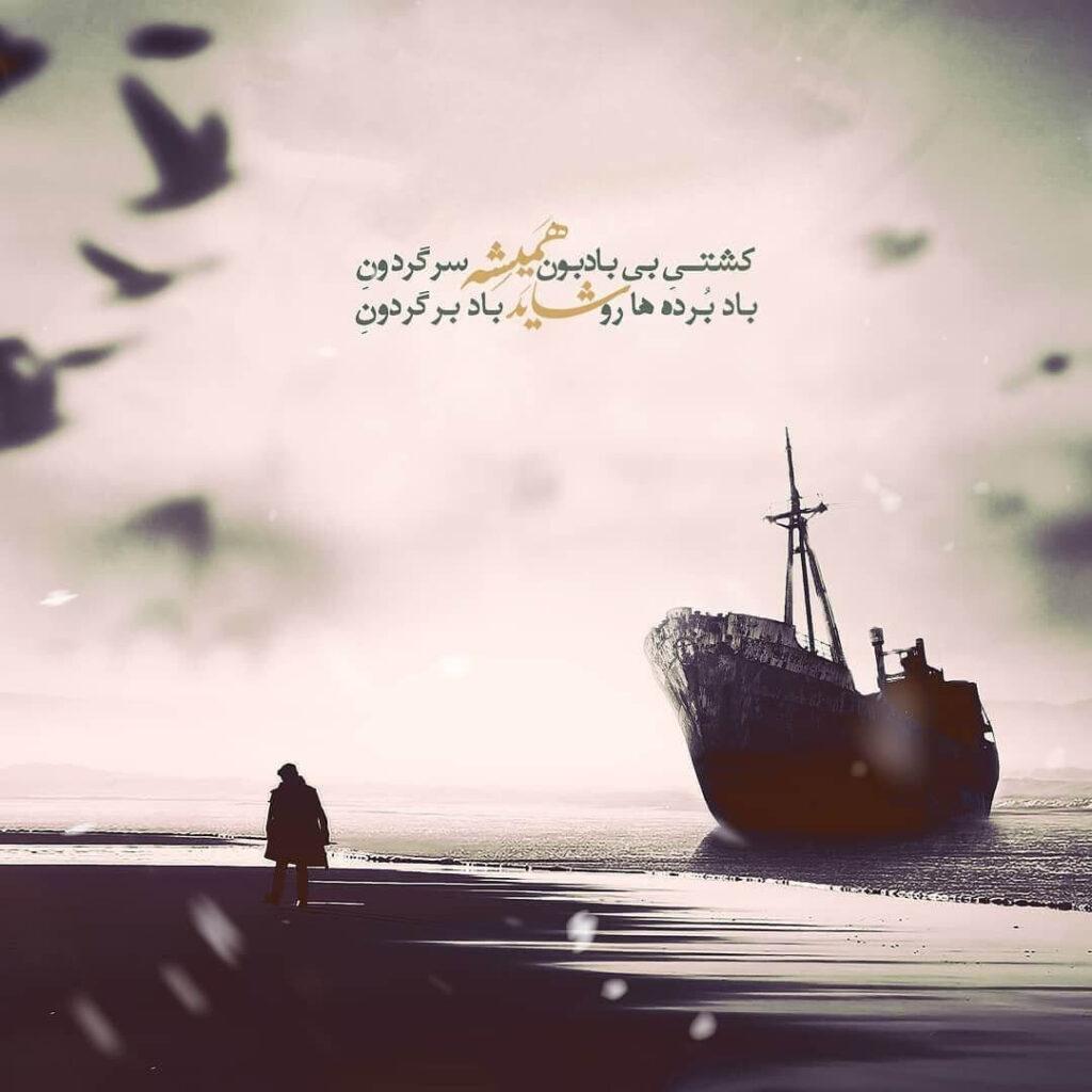 پروفایل تنهایی و غمگین دریا