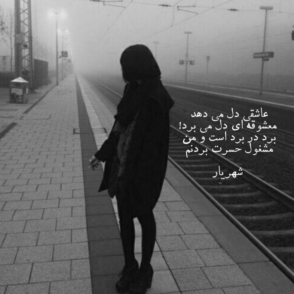 پروفایل تنهایی و غمگین دخترانه