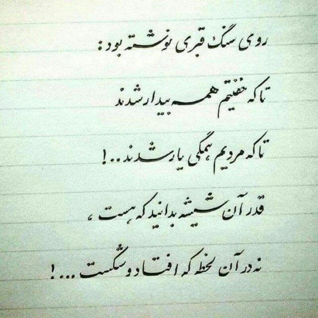 عکس نوشته غمگین روی کاغذ