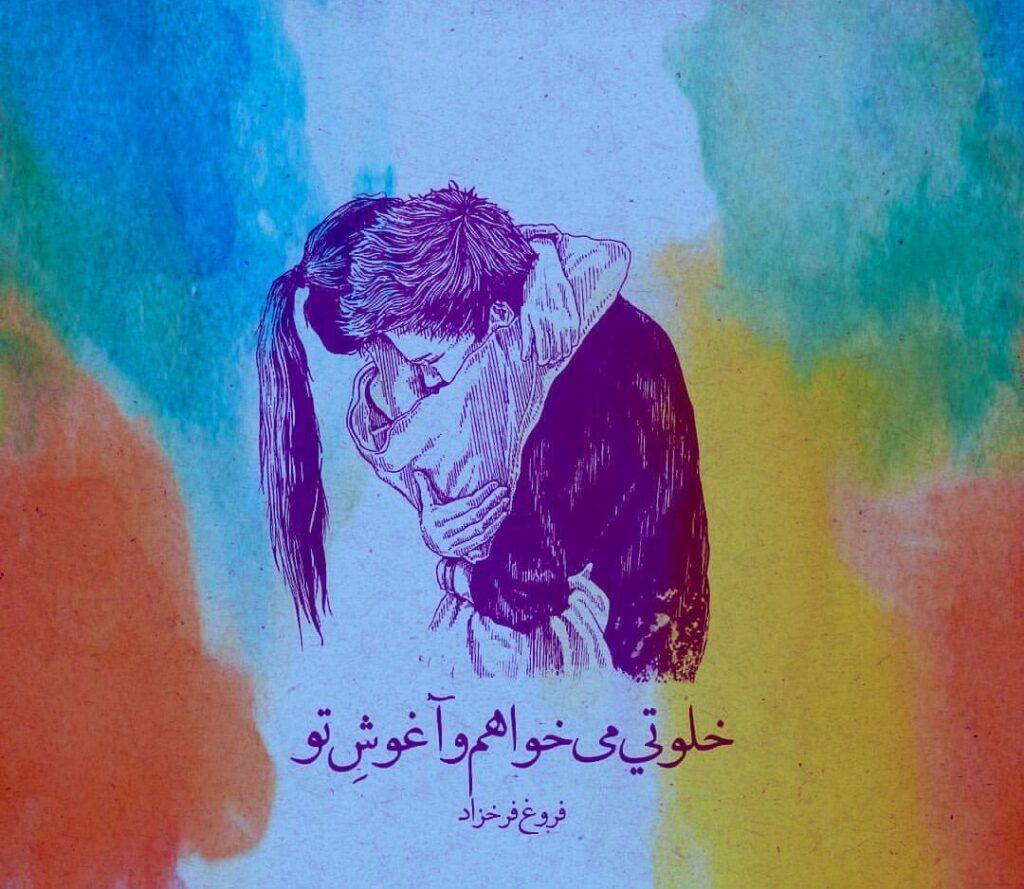 عکس نوشته غمگین عاشقانه