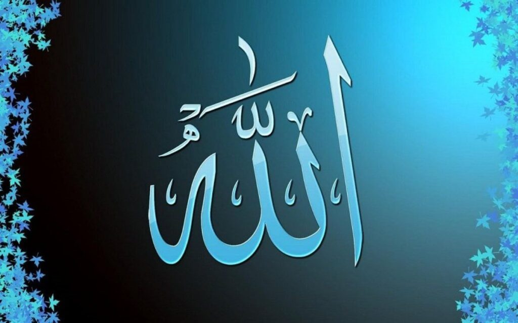 عکس پروفایل الله