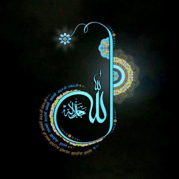 عکس پروفایل زیبا الله