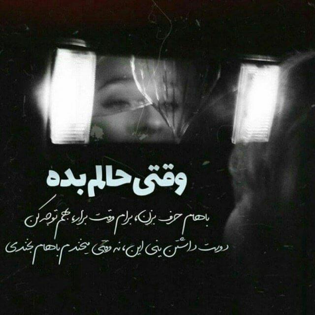 عکس دپ برای پروفایل