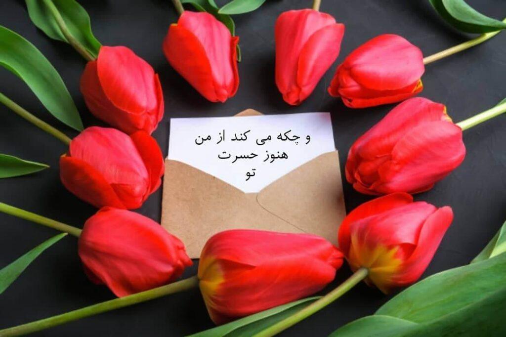عکس نوشته پروفایل گل