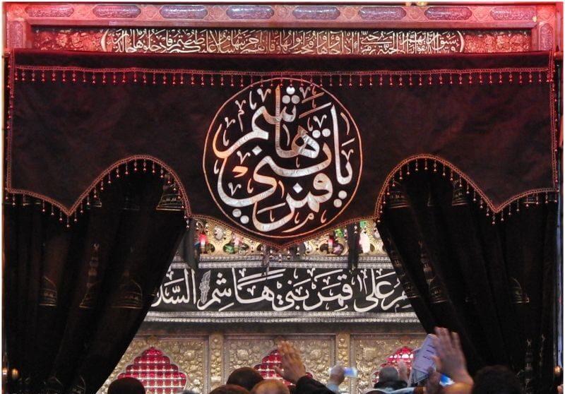 عکس پروفایل اربعین امام حسین 99