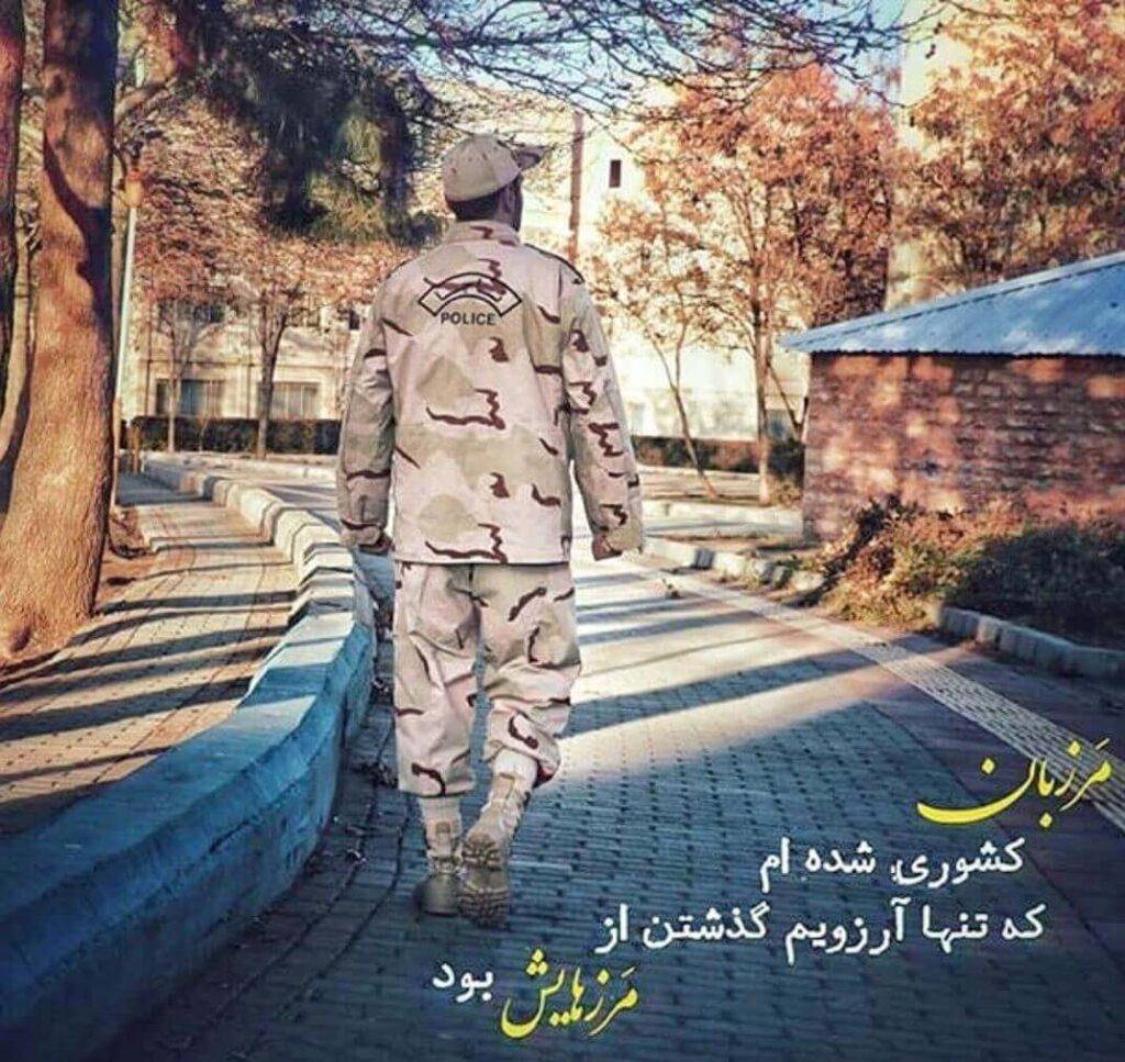 عکس پروفایل سربازی با متن