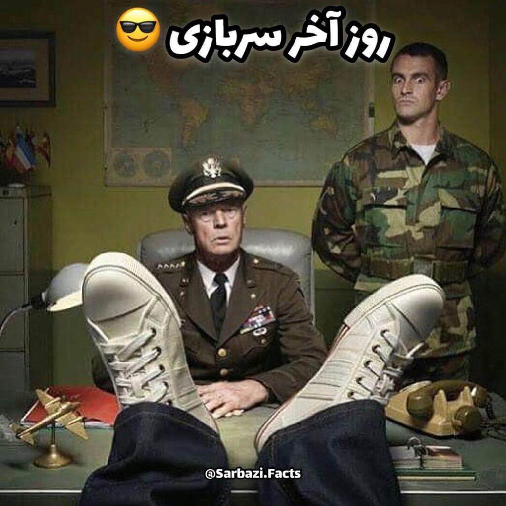عکس پروفایل سربازی خفن