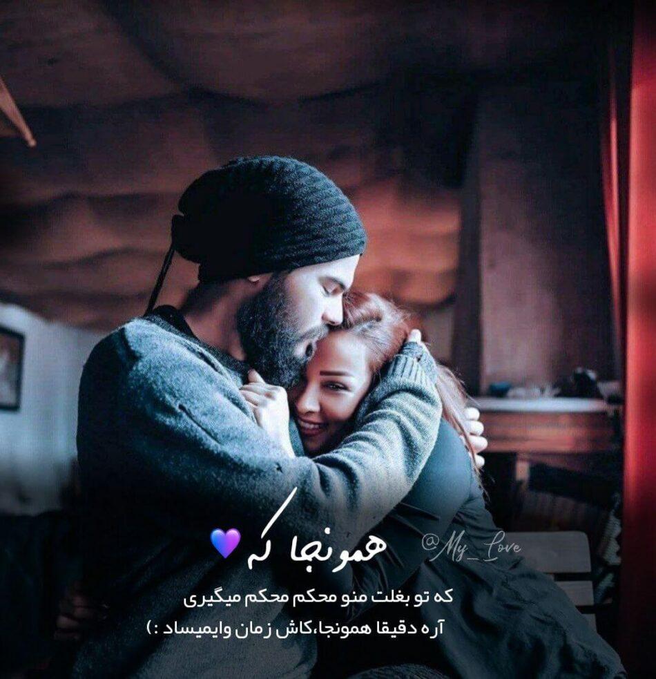 متن بیوگرافی عاشقانه جدید