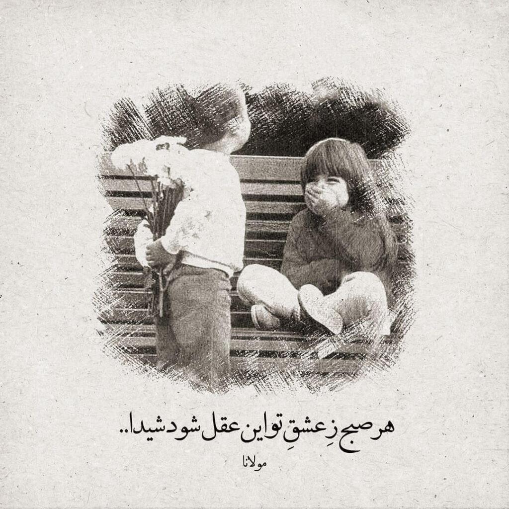 عکس نوشته سیاه و سفید دختر پسری