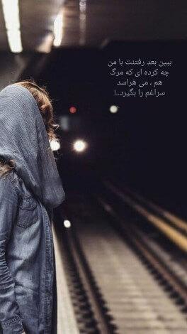 عکس برای پست اینستاگرام دخترانه