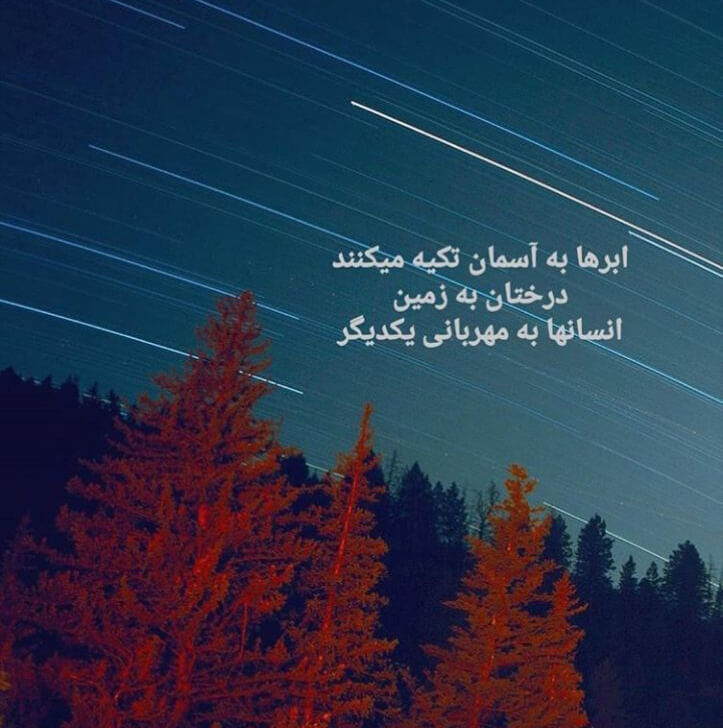 عکس نوشته پست اینستاگرام